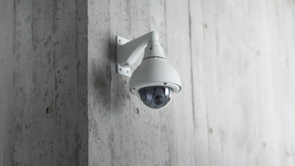 Das Bild zeigt eine IP-Überwachungskamera